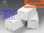 AEROC Element,  Газоблоки Аэрок Элемент,  Газоблоки Аерок,  газобетон,  газоблок